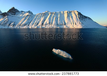 Svalbard landscape - stock photo