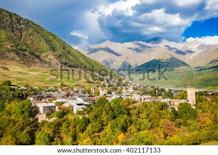 Svan towers in Mestia, Svaneti region, Georgia. It is a highland townlet in northwest Georgia, at an elevation of 1500 metres in the Caucasus Mountains. - stock photo