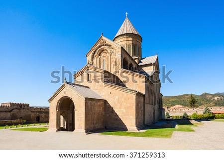 Svetitskhoveli Cathedral is a Georgian Orthodox cathedral located in Mtskheta, Georgia - stock photo