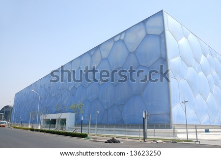 "swimming stadium ""watercube"" for Beijing 2008 olympic games - stock photo"