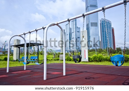 swing in city at day - stock photo