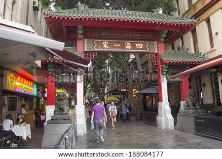 Sydney, Australia-March 15th 2013:: Chinatown gate (Paifang) on Dixon Street. Sydney has the largest Chinatown in Australia - stock photo