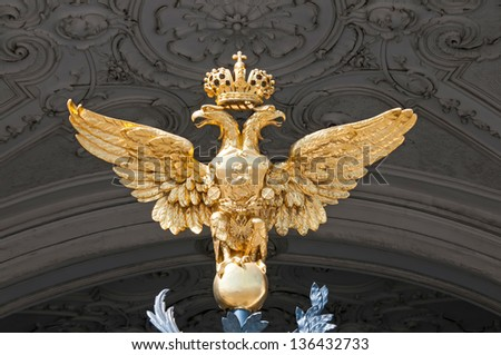 Symbol of russian empire at hermitage museum - stock photo