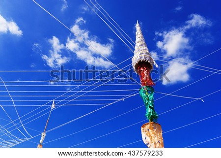 Symbol Tiered umbrella on blue sky, Art of Thailand. - stock photo