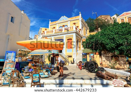 SYMI ISLAND, GREECE - JUNE 11, 2016: The Nautical Museum on the island of Symi in Agean Sea. - stock photo