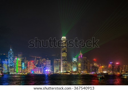 Symphony of light , Stunning amazing beautiful laser show in Hong kong - stock photo
