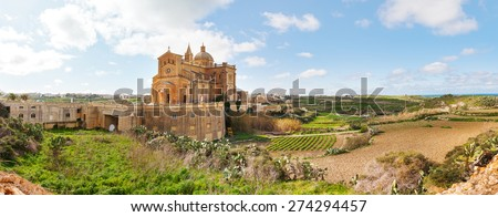 Ta' Pinu Church in village Gharb, Gozo island, Malta. The famous Madonna church is dedicated to the Blessed Virgin of Ta' Pinu. Panorama view. - stock photo