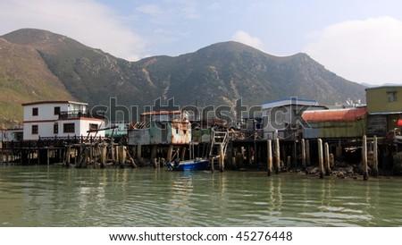 Tai O, A small fishing village in Hong Kong - stock photo