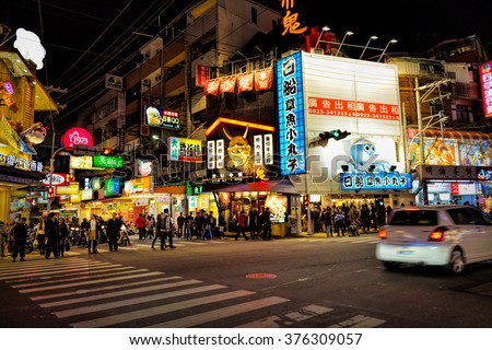 TAICHUNG, TAIWAN- JAN 20: Fengjia Night Market(Fengjia Shopping Town) in Xitun District, Taichung, Taiwan. The market is located next to Feng Chia University. taken on Jan 20, 2015 in Taichung, Taiwan - stock photo