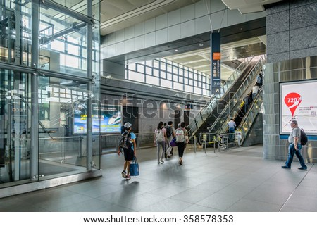 Taichung -TAIWAN, JULY 11 2014: Taiwan High Speed Rail taipei Station platform JULY 11 2014 in Taichung, Taiwan's high speed railway has become the most important transportation. - stock photo