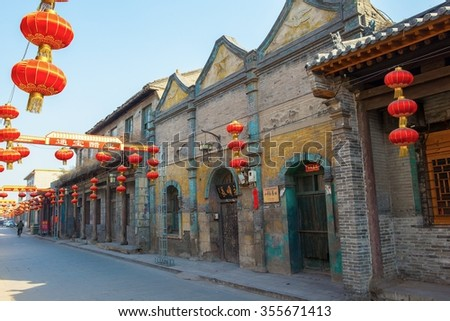 TAIGU,Shanxi/CHINA-Mar10: Taigu old town streets and commercial buildings on Mar 10, 2015 in Taigu, Shanxi, China. In the Ming and Qing time, It was finance and business center of the northern China. - stock photo