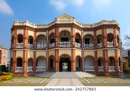Tainan County Magistrate Residence - stock photo