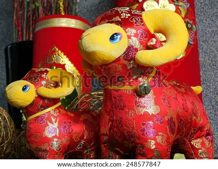 TAINAN, TAIWAN -- JANUARY 30, 2015: To celebrate the coming year of the sheep, according to the Chinese calendar, an outdoor display shows colorful New Year's decorations. - stock photo