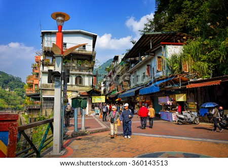 TAIPEI CITY, TAIWAN - JANUARY 22, 2015: Wulai street market in Taipei County, Taiwan. Its famous for hot springs and aboriginal culture. It is popular among local & tourists. - stock photo