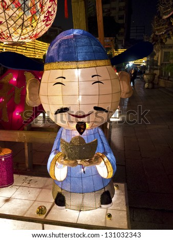 TAIPEI - MAR 10: novel Chinese lanterns light up celebrating LANTERN Festival, known as Yuanxiao Festival, on March 10, 2013 in TAIPEI, TAIWAN. It's held annually in January of Lunar calendar. - stock photo