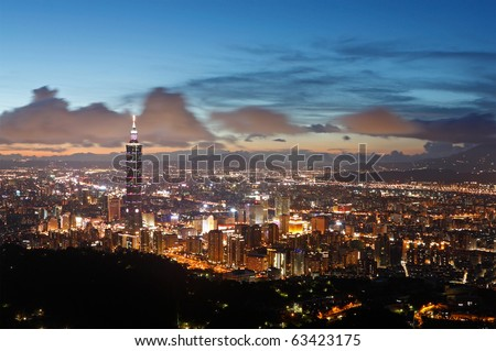 Taipei night scene and Taipei101 - stock photo