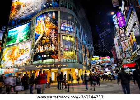TAIPEI, TAIWAN - JANUARY 21, 2015: Night view of Ximending street market in Taipei, This street is full of food stalls, shops, cafes, restaurants. - stock photo