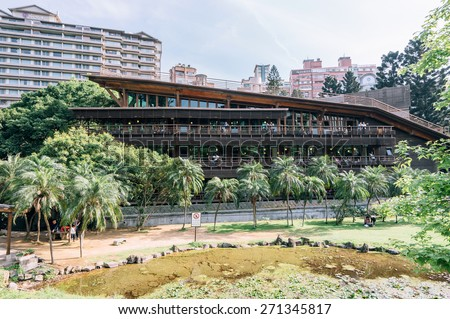 Taipei, Taiwan - March 28 2015: The beautiful ECO Beitou Library - stock photo