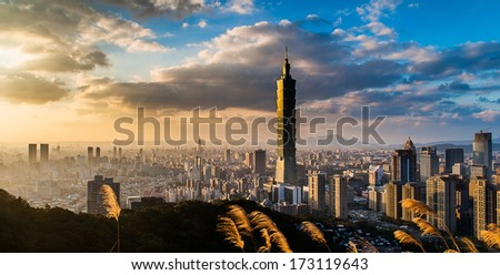 TAIPEI, TAIWAN - OCTOBER 26: Taipei 101 Skyscraper October 26, 2013 in Taipei, TW. It is the second tallest building in the world. - stock photo