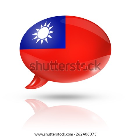 Taiwan flag on speech bubble isolated on white with clipping path - stock photo