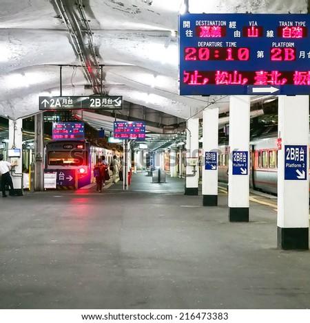 Taiwan railway station - stock photo