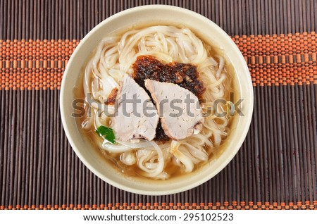 Taiwan's hakka  traditional cuisine - Rice noodle - stock photo