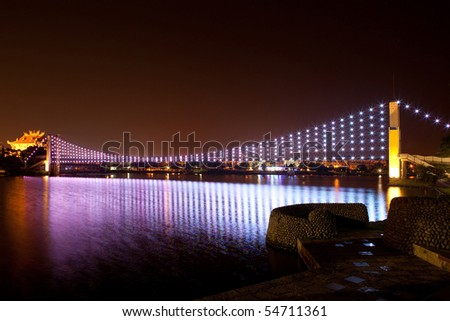 Taiwan, the night view of the pond and bridge - stock photo