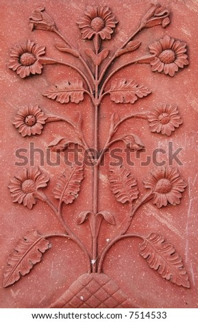 Taj Mahal  decor - stock photo