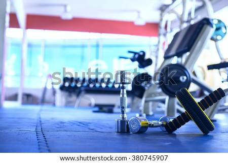take care Health by exercise concept. in Gym Fitness room - stock photo