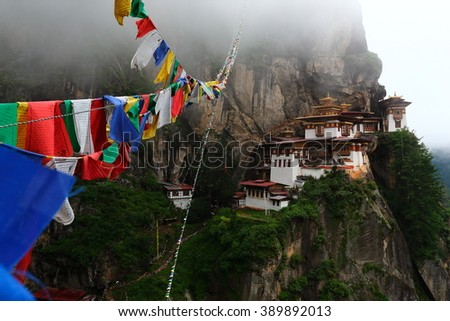 Taktsang or called Tiger's Nest Temple is the popular name.  Buddhist sacred site and temple complex, located in the cliffside of the upper Paro valley, in Bhutan. - stock photo