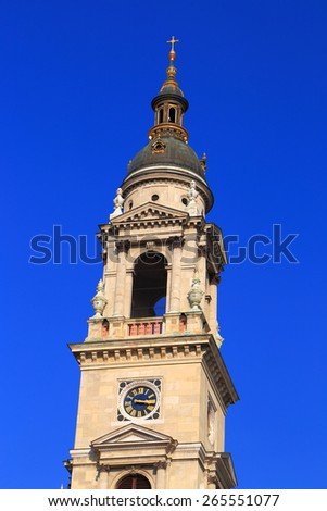Tall tower of St Stephen church, Budapest, Hungary - stock photo