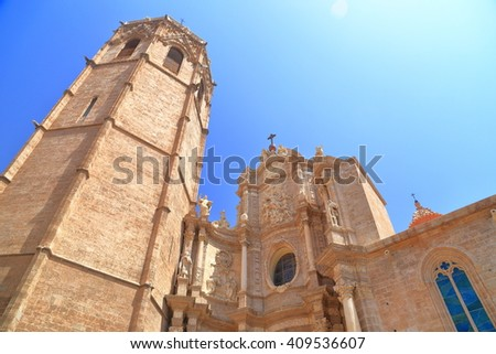 Tall tower of the Miguelete belfry and the Metropolitan Cathedral - Basilica of the Assumption of Our Lady of Valencia (known as Saint Mary's Cathedral or Valencia Cathedral), Valencia, Spain - stock photo