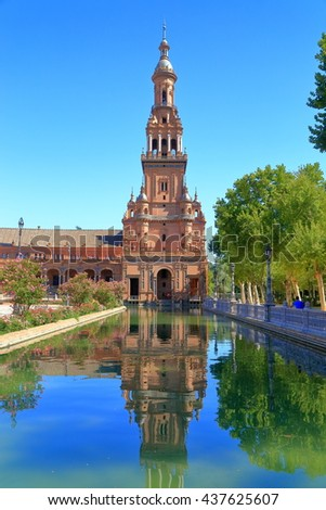 Tall tower of the Renaissance building in Plaza de Espana (Spain Square) reflected by water, Seville, Andalusia, Spain - stock photo