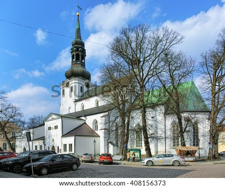 TALLINN, ESTONIA - APRIL 7, 2016: Dome Church (Cathedral of Saint Mary the Virgin). Originally established by Danes in the 13th century, it is the oldest church in Tallinn and mainland Estonia. - stock photo