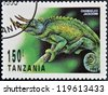 TANZANIA - CIRCA 1993: A stamp printed in Tanzania shows chamaeleo jacksonii, circa 1993 - stock photo