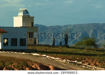 TATACOA, COLOMBIA - MAY 10, 2009: Observatory on May 10, 2009 in the Desert of Tatacoa, Colombia. Tatacoa is an arid zone in Colombia and lies in the south close to the small town of Villavieja.  - stock photo