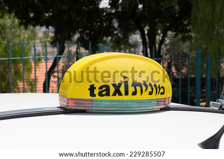 taxi cars are waiting in row on the street from jerusalem - stock photo