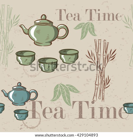 Tea time vintage seamless background. Retro kettle seamless pattern. - stock photo