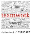 Teamwork concept in word tag cloud on white background - stock photo