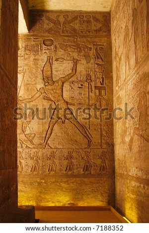 temple abu-simbel - egypt - stock photo
