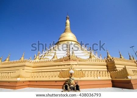 Temple and Pagoda in Bago, Myanmar - stock photo