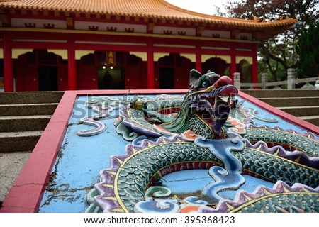 Temple carving art of Chinese culture -Dragon - stock photo