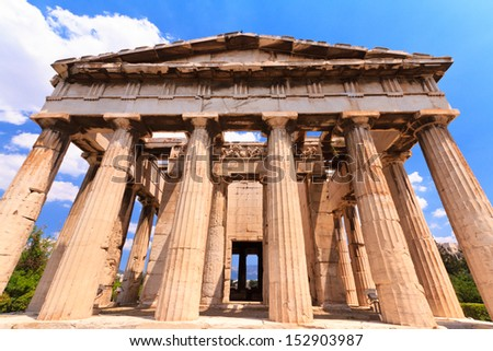Temple in Agora at Athens - stock photo