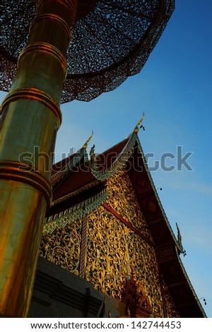 temple in chiang mai, Thailand - stock photo