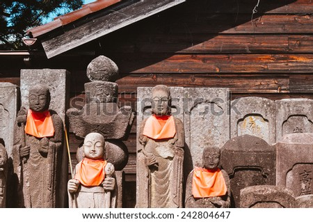 Temple in japan - stock photo