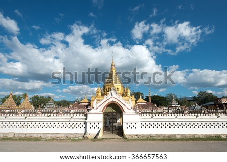 Temple in the town on Nyaungshwe, near Inle Lake, Myanmar - stock photo