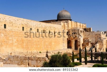 Temple Mount and Jerusalem Archaeological Park - stock photo
