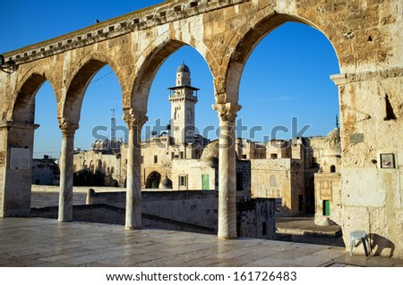 Temple Mount Jerusalem, Israel - stock photo