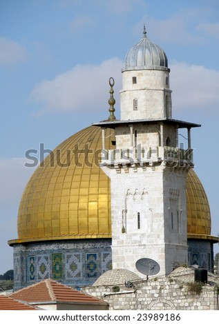 Temple mount mosques, Jerusalem, Israel - stock photo