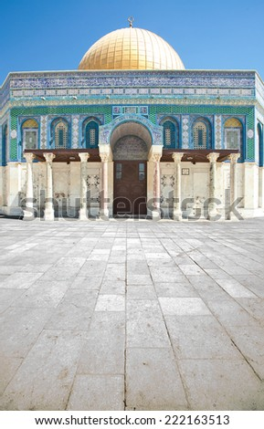 Temple Mount with Grey Concrete in Front and Blue Sky - stock photo